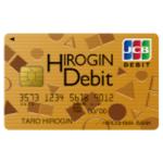 HIROGIN Debit(JCB)