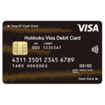 北國Visaデビットカード