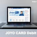 JOYO CARD Debit(常陽カードデビット)