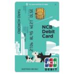NCBデビット-JCB