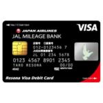 りそなVISAデビットカード<JMB>[スマート口座専用]
